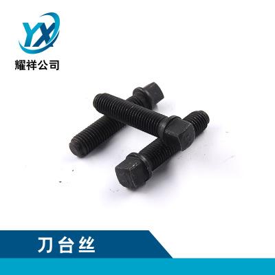 永年厂家四方带垫螺栓可定制异型规格质高价优