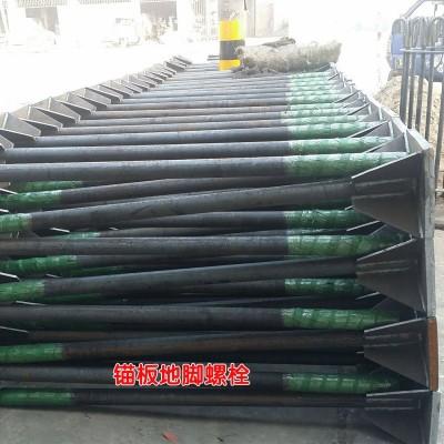 永年厂家地脚螺栓 建筑配材焊接板地脚螺丝预埋件