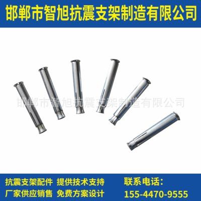 永年厂家外六角内膨胀螺栓不锈钢内膨胀螺丝