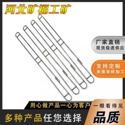 永年厂家矿山机械配件支护锚具 锚杆梯子型锚梁