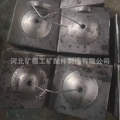 永年厂家矿用锚杆托盘 煤矿锚杆托盘