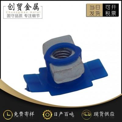 永年厂家锌塑翼螺母 达克罗菱形螺母批发