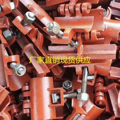 永年厂家十字扣件锻造建筑扣件钢管脚手架