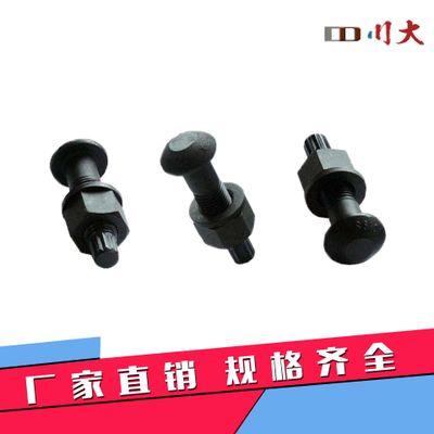 永年厂家外六角塔吊专用螺栓 塔吊机配件标准调节螺丝