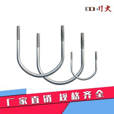 永年厂家热镀锌U型螺栓螺丝 预埋件