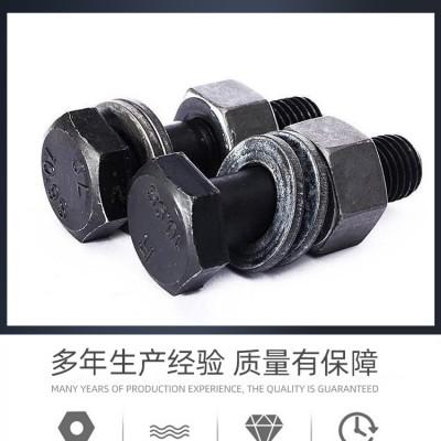 永年厂家钢结构大六角螺栓连接副