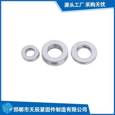 永年厂家 平垫圈 电镀锌 4.8级电镀平垫圈