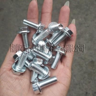 永年厂家镀锌高强度法兰螺丝国标法兰面螺栓