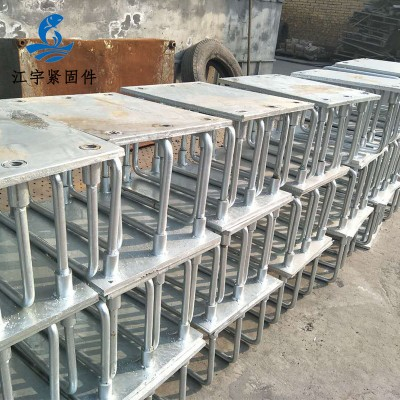 永年厂家热镀锌焊接钢板预埋件 高铁桥梁预埋件支座板