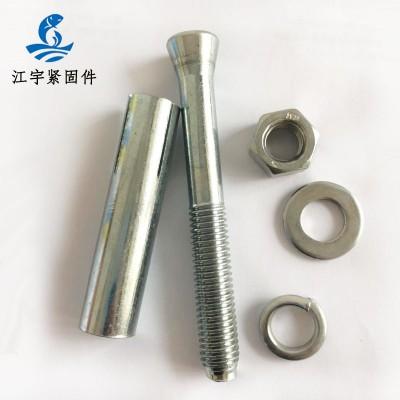 永年厂家 热镀浸锌碳钢金属拉爆螺栓