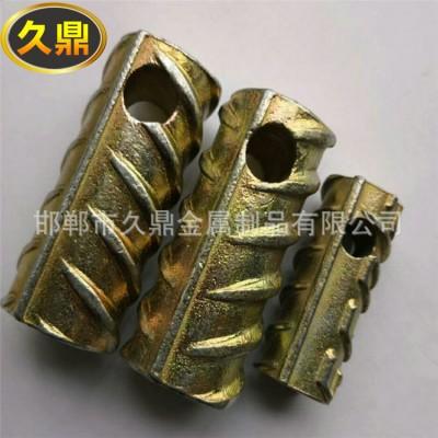 永年厂家螺纹钢预埋件 建筑专业混凝土螺纹钢套筒