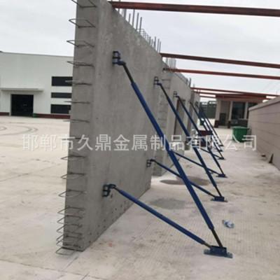 永年厂家铝模板专用斜支撑 墙板斜支撑 PC单斜撑