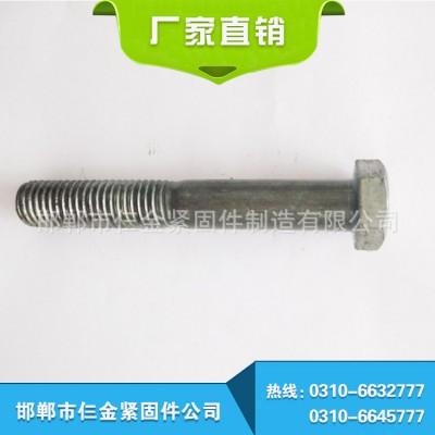 永年厂家外六角螺栓 碳钢Q235六角螺丝