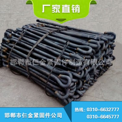 永年厂家高强度9字型地脚螺丝 建筑专用地脚螺栓