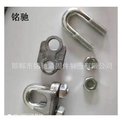 永年厂家钢丝绳卡扣 M12国标玛钢卡头