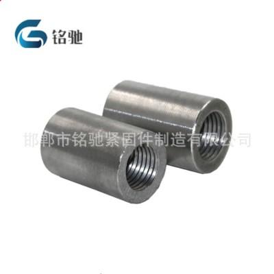 永年厂家 钢筋套筒 钢筋连接螺母 钢筋接头订做正反丝钢筋套筒