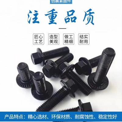 永年厂家六角法兰螺栓 紧固件镀锌碳钢法兰螺丝