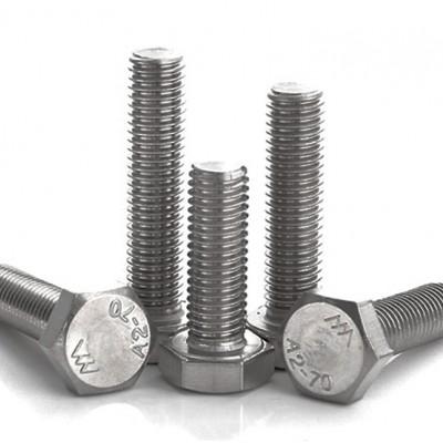 永年厂家铁镀锌4.8级切边外六角螺丝
