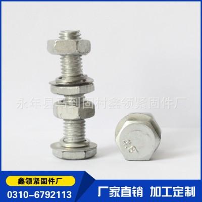 永年厂家挂件螺丝 六角组合挂件螺丝 幕墙螺栓