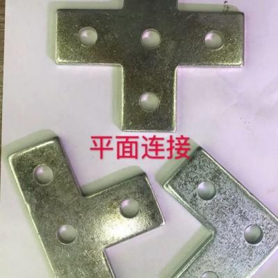 永年厂家 C型钢配件 加强筋 抗震管廊支架