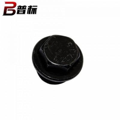 永年厂家高强度油堵螺丝氧化发黑六角油塞螺栓