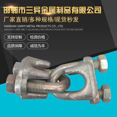 永年厂家M8-30钢丝绳卡头 铁镀锌U形锁头锁扣卡子