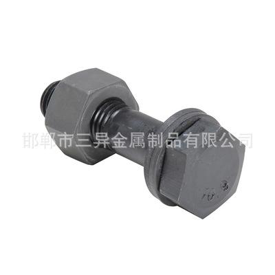 永年厂家碳钢10.9级钢结构螺栓 氧化发黑外六角螺丝现货供应