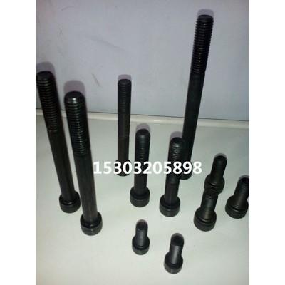 永年厂家m4-M36高强度内六角螺栓 8.8级内六方螺丝