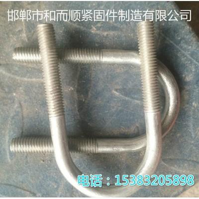 永年厂家不锈钢U型螺丝 U型卡子U型螺栓