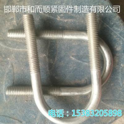 永年厂家M16*120*100U型螺丝 方U型螺丝