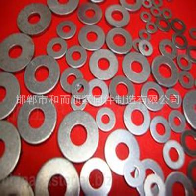 永年厂家不锈钢平垫 高强度平垫 平垫圈厂家