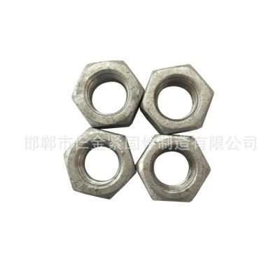 永年厂家 国标热镀锌六角螺母