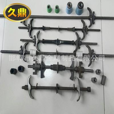 永年厂家三段式止水螺杆