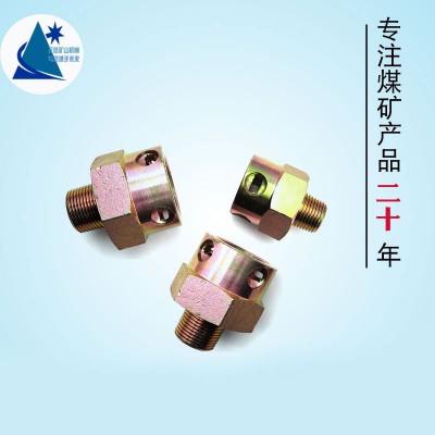 永年厂家厂家优惠 接头接头座 液压接头碳钢不锈钢 KJ7
