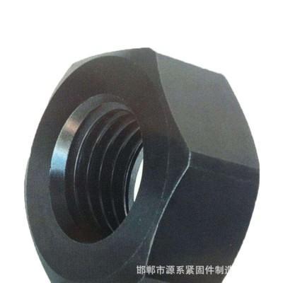 永年厂家国标氧化发黑六角螺母