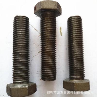永年厂家国标外六角镀锌螺栓