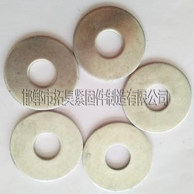 永年厂家平垫金属缠绕垫片