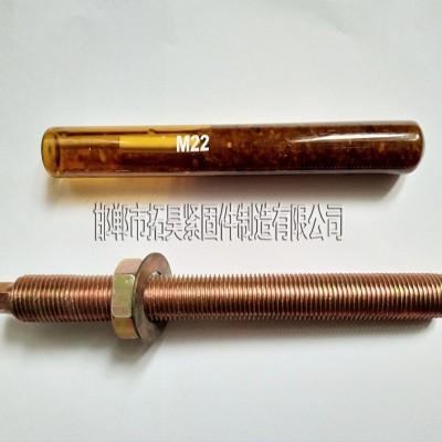 永年厂家化学螺栓