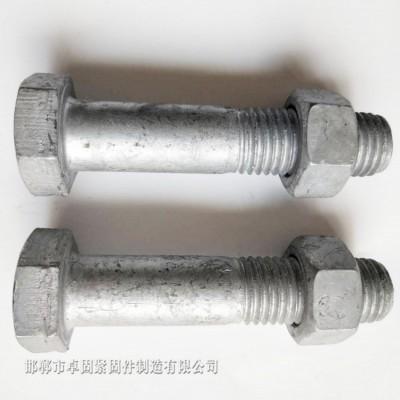 永年厂家六角螺栓热浸锌螺