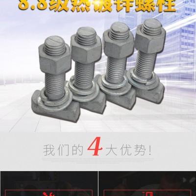 永年厂家镀锌螺栓 T型螺栓