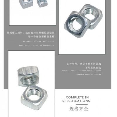 永年厂家圆螺母四方焊接螺母