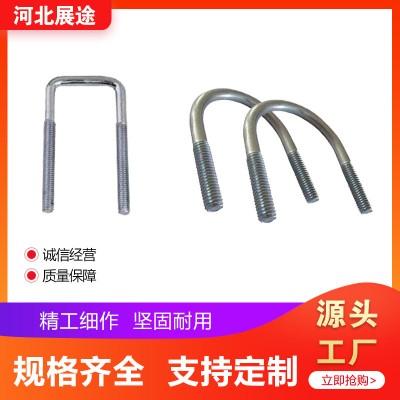 永年厂家方型U型螺栓 U型卡