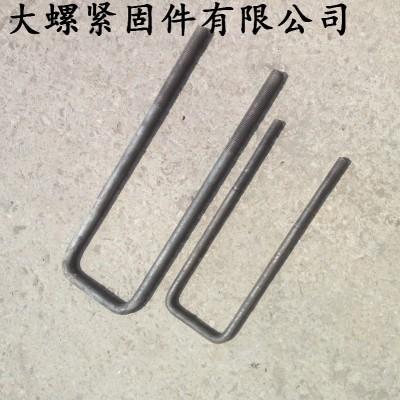永年厂家U型螺栓