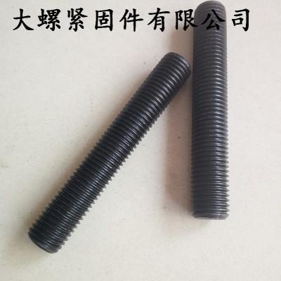 永年厂家高强度异型国标全丝螺杆