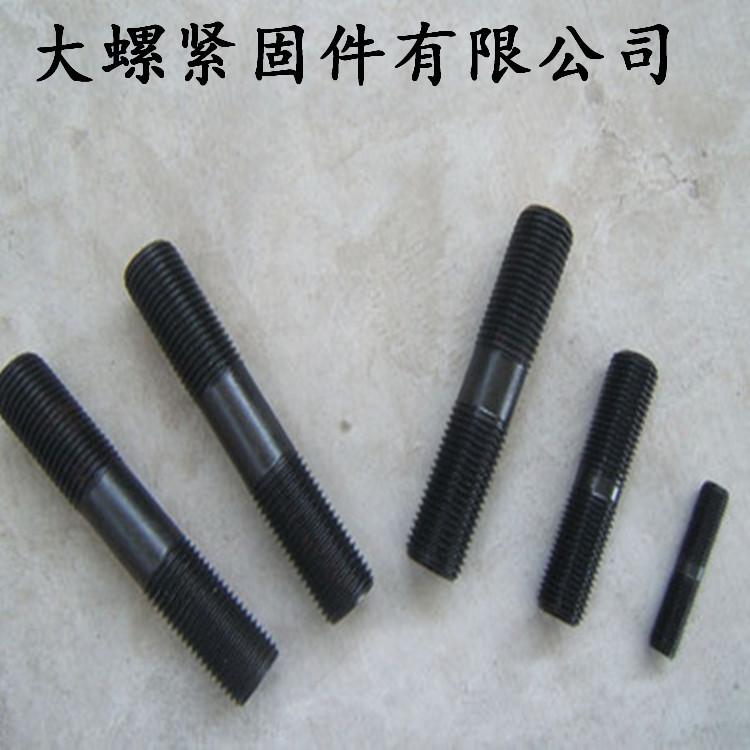 永年厂家双头螺栓 高强度双头