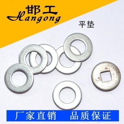 永年厂家国标镀锌加大平垫