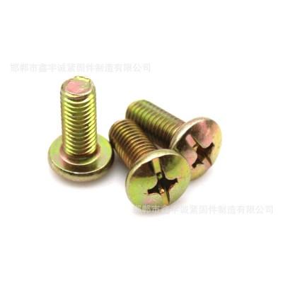 永年厂家镀彩锌大扁头十一字螺丝圆头平尾机牙十字槽螺钉