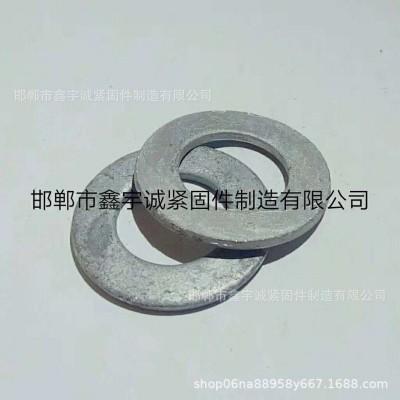 永年厂家 热镀锌平环垫圈