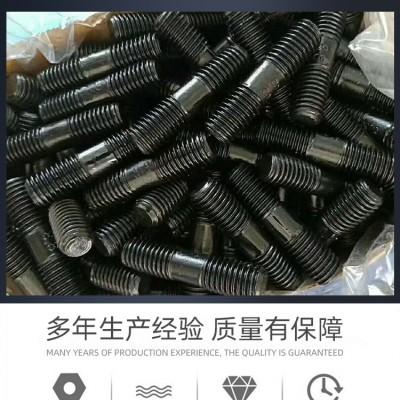 永年厂家高强度双头螺栓