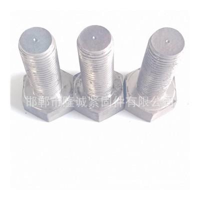 永年厂家国标高强度外六角螺栓